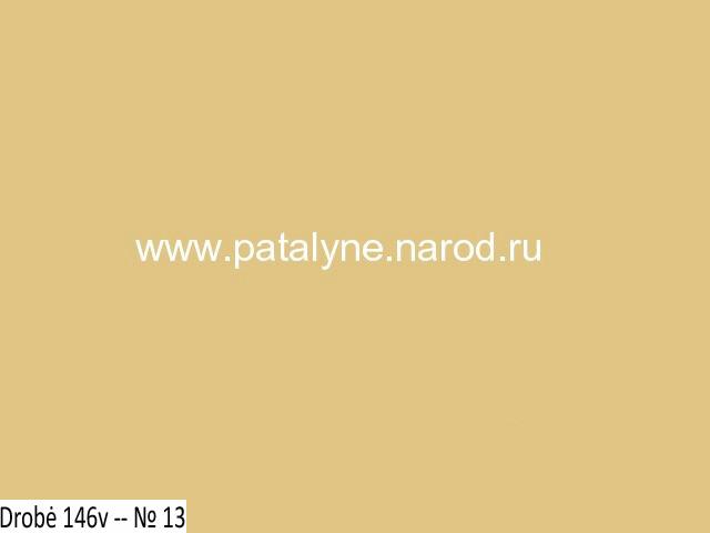 drobė 146v № 13