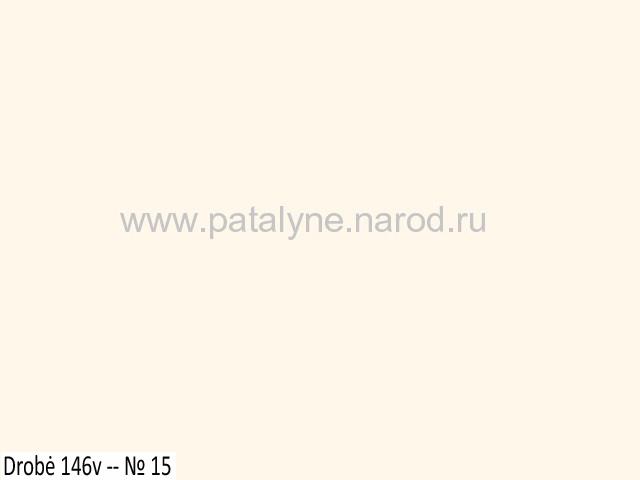 drobė 146v № 15