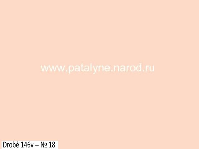 drobė 146v № 18