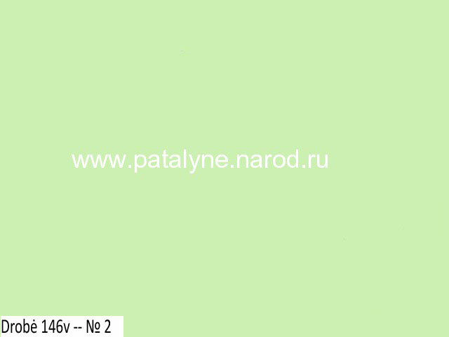drobė 146v - № 2