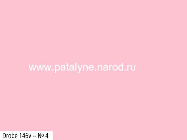 drobėv 146 № 4