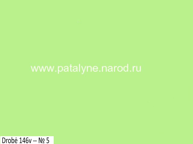 drobė 146v - № 5