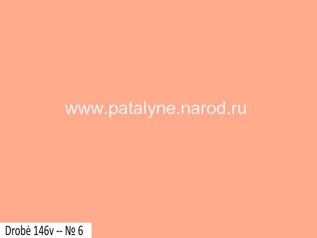drobė 146v - № 6
